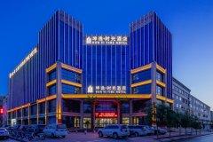 坤逸·时光酒店(嘉峪关雄关广场店)
