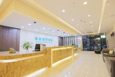 延吉学府商务酒店