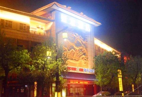 如家酒店(西安临潼华清池地铁站店)